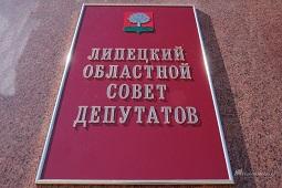 Депутатское место в областном Совете займет фермер