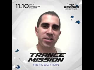 "Giuseppe ottaviani приглашает на trancemission ""reflection"" в adrenaline stadium 11 октября."