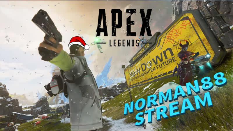 Apex Legends отключил вертикалку тестирую
