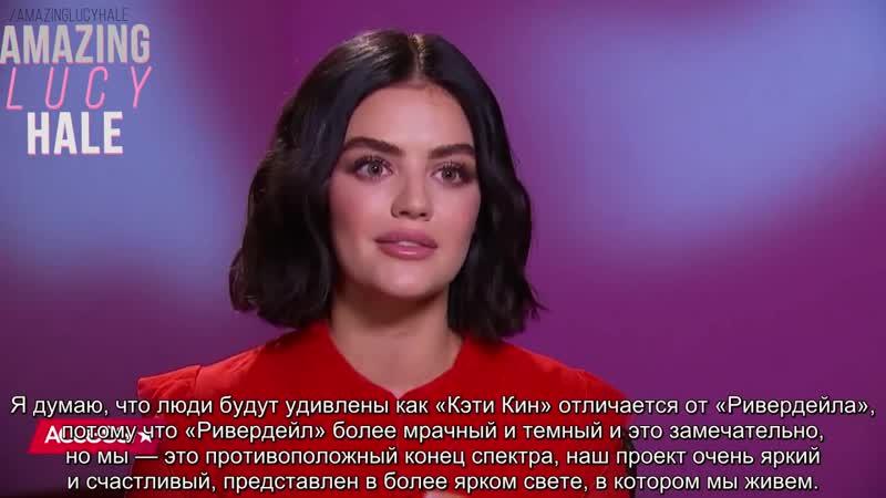 Люси играет в игру: «Милые Обманщицы» или «Ривердейл» ›› русские субтитры