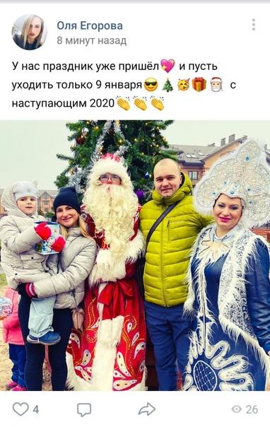 Фото №457241601 со страницы Александры Демиховской