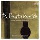 Квартет имени Бетховена - Струнный квартет No. 15 ми-бемоль минор, соч. 144: V. Траурный марш