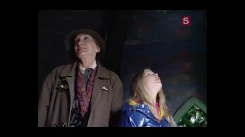 3 дом волшебника 1 сезон 5 й канал