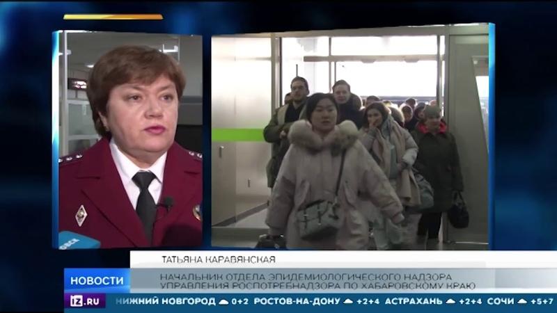 РФ принимает особые меры для противостояния китайскому коронавирусу