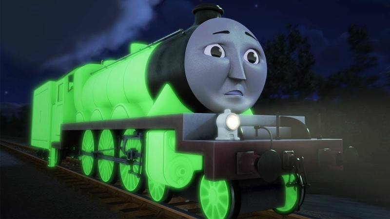 Томас и его друзья | Зелёный призрак | Детские мультики | Видео для детей | Мультик про паровозики
