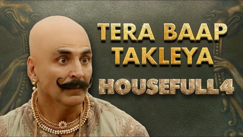 Housefull 4 Tera Baap Takleya Akshay Riteish Bobby Kriti S Pooja Kriti K Farhad Oct 25