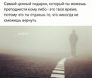 Личный фотоальбом Alexey Chervyakov