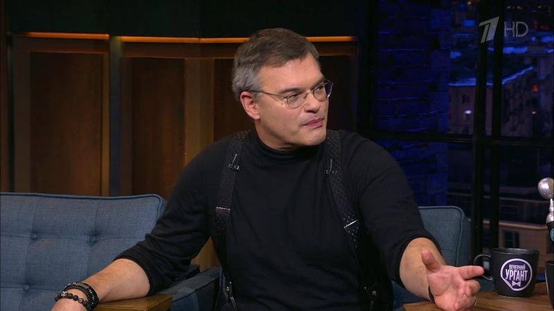 Актер Евгений Дятлов о рокерской молодости и сериале Тобол Вечерний Ургант 27 10 2020