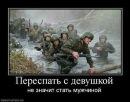 Фотоальбом Ильи Горькова
