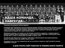 Фотоальбом Стаса Евкина