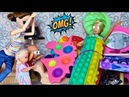 НЯНЯ ЗАБРАЛА ВСЕ ПОП ИТ! Катя и Макс веселая семейка! Смешной сериал живые куклы ДАРИНЕЛКА ТВ