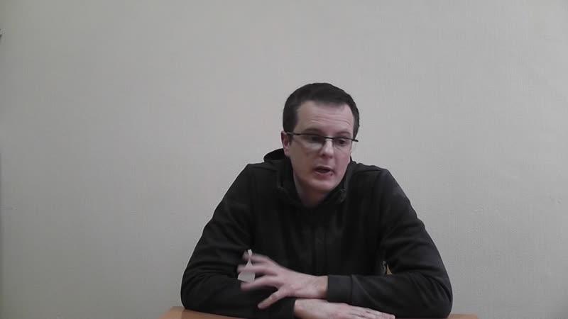 Подозреваемый врач Артем Сорокин об уголовном деле о разглашении врачебной тайны