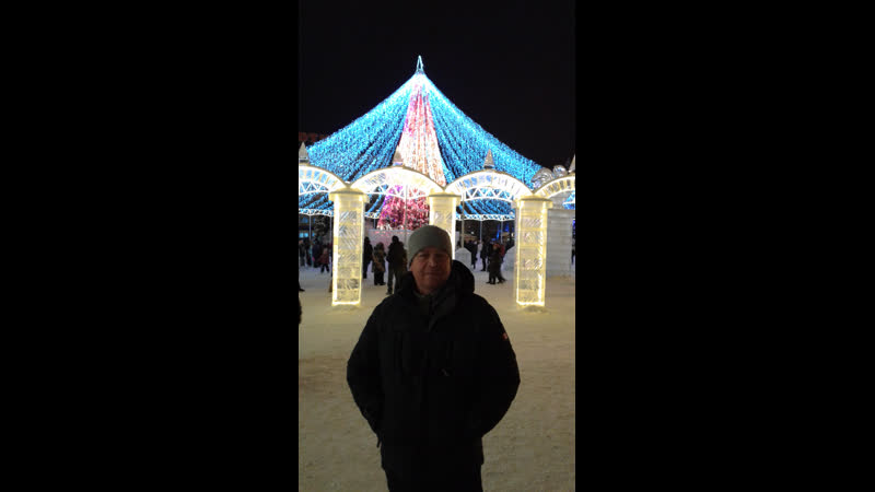 Новогодняя от меня для друзей автор Игорь Корг