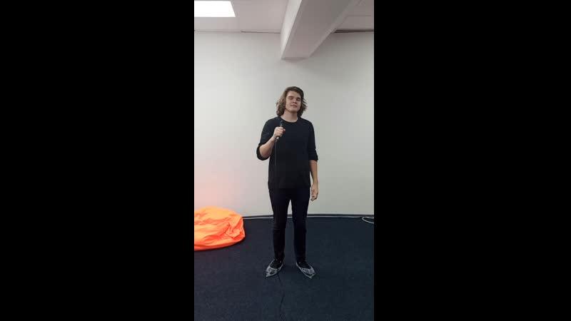 №10 Попов Семён Забытые Ботинки