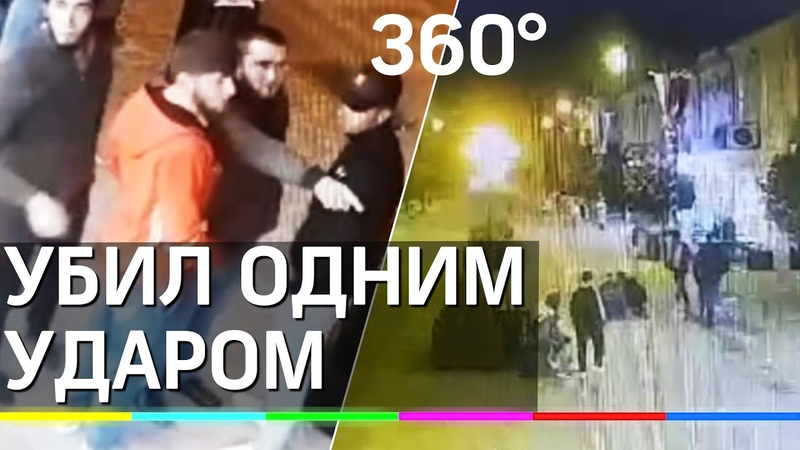 Убил одним ударом уроженец Чечни подозревается в нанесении смертельного удара крымчанину