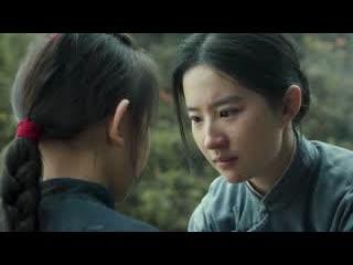 The Chinese Widow / 烽火芳菲 - (2017)