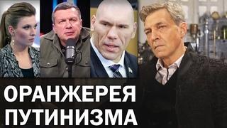 Невзоров про визги Соловьёва и тех, кто оправдывает действия ОМОНа / Невзоровские среды