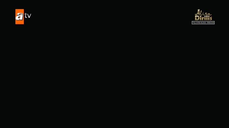 Основание Осман 2 анонс к 28 серии turok1990 1080p mp4