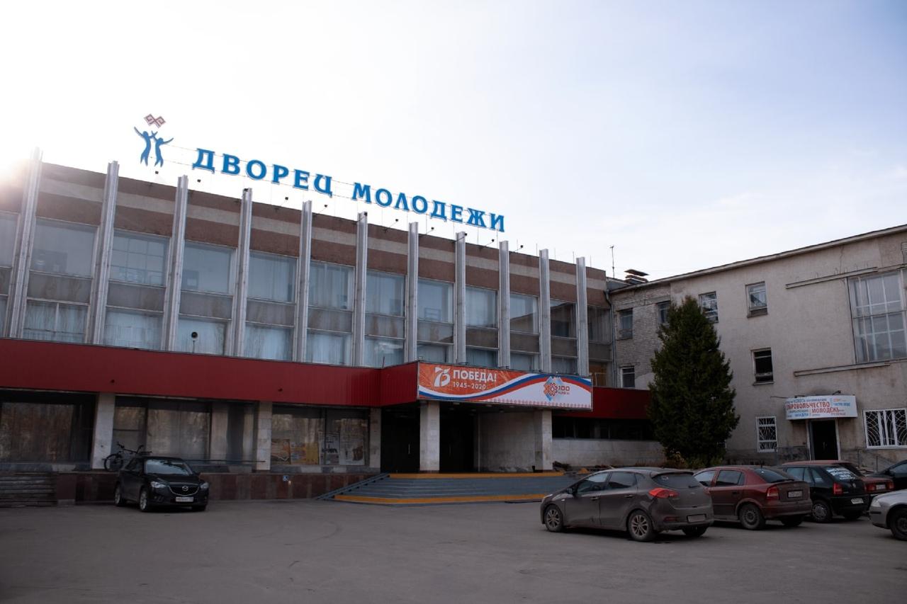 У Йошкар-Олинского Дворца молодежи обновляют крышу