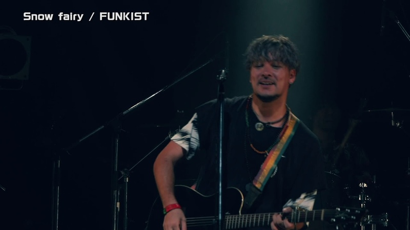Snow Fairy FUNKIST official live