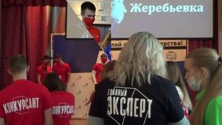 WSR - 2020. Ачинск, АКОТБ. Открытие С  1