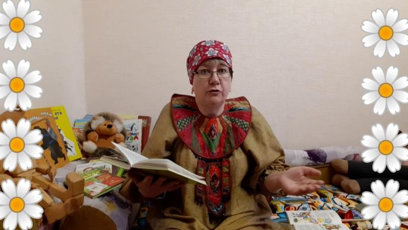 Сказка на диване Говорящая книга С Козлов Такое дерево