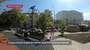В Севастополе 50 дворов получат деньги на благоустройство