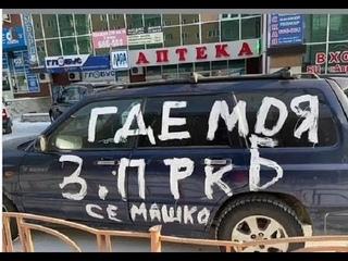 Протесты в новогодние каникулы. Ставропольские таксисты создали свой агрегатор.