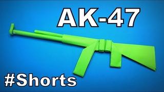 Origami Gun Ak-47 | How to Make a Paper Gun AK47 DIY | Easy Origami ART #Shorts