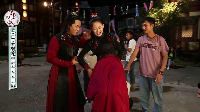 053020 月上重火花絮 上官透公主抱 罗云熙 Yunxi Luo Runyu 라운희 윤옥
