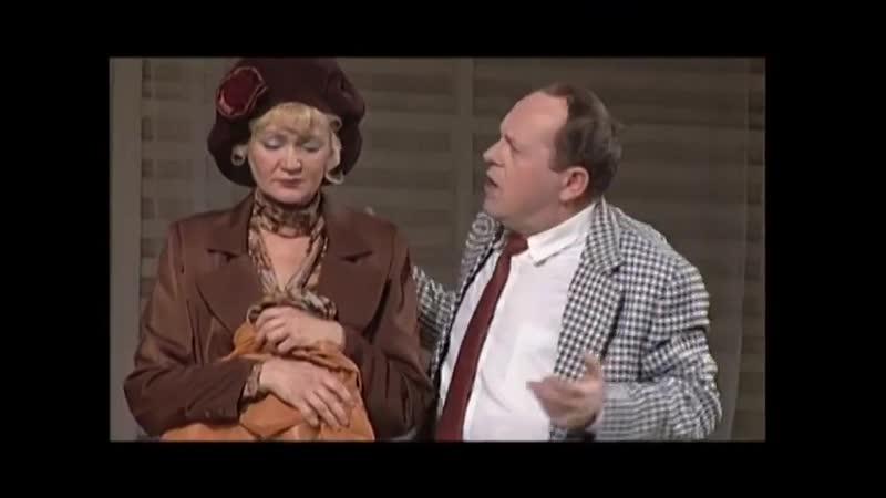 Последний пылко влюбленный комедия Украина 1995