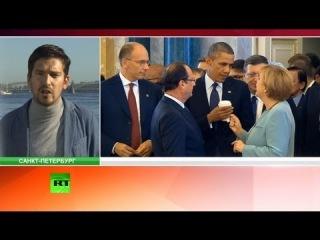 Военные планы Обамы не нашли поддержки у участников G20