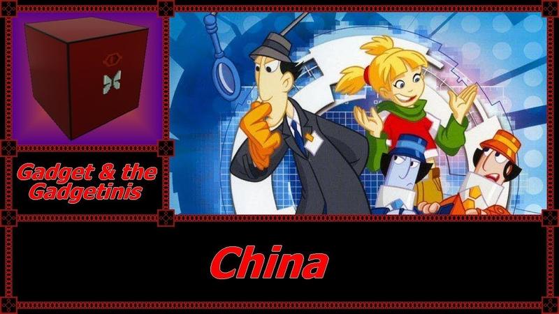 Amonimus VS Gadget the Gadgetinis (China)