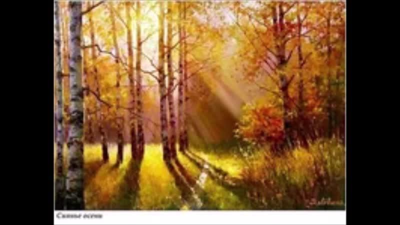 Есенинская неделя стихотворение Гой ты русь моя родная