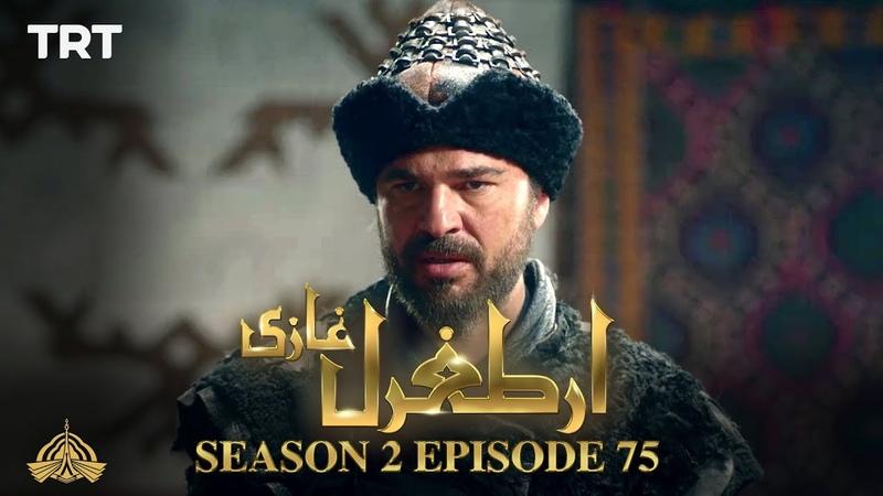 Ertugrul Ghazi Urdu Episode 75 Season 2