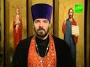 17 февраля Преподобный Исидор Пелусиотский