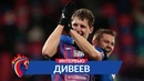 Игорь Дивеев: Я соскучился по футболу