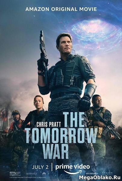 Война будущего / The Tomorrow War (2021/4K/BDRip/HDRip)