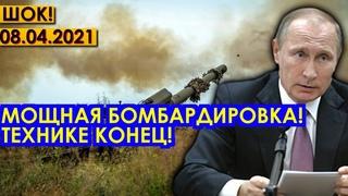 ЖÉСТЬ!  Путин в ярости не простит это Украине: Военные Украины нанесли удары по Луганску