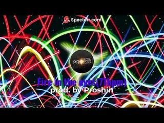"""Fire in the eyes"" Iann Dior Type Beat prod. by Proshin(71bpm)"