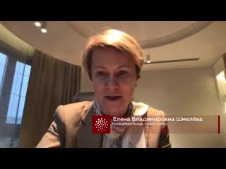 Выступление Елены Шмелёвой на педагогическом совете
