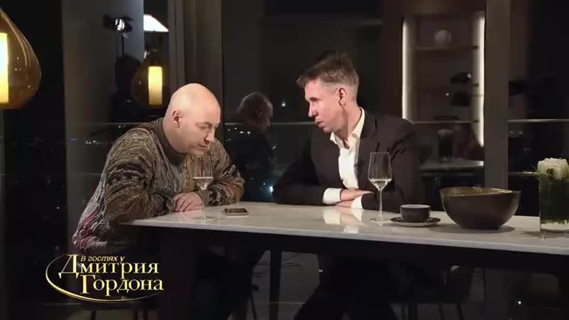 Алексей Панин с Гордоном