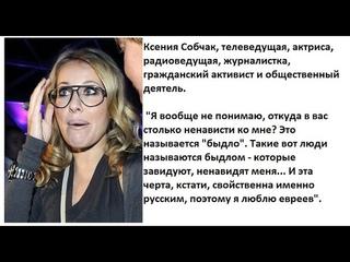Баранец предложил применить методы Протасевича к поддержавшей его Собчак