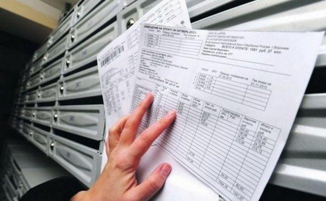 """""""Петровское ЖКХ"""" сообщило о неточности, допущенной в квитанциях"""