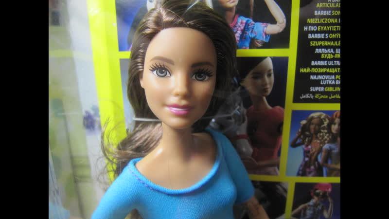 [Архивное видео] Распаковка Джойс - моей первой барби (Unboxing Barbie Made To Move)