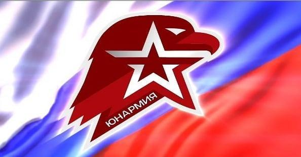 Юнармейцы Петровского района могут принять участие в дистанционном конкурсе строя и песни