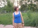 Алия Ахметова, 36 лет, Тюмень, Россия