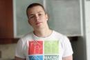 Фотоальбом Александра Пляцидевского