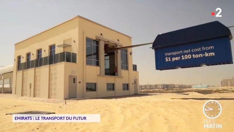 Центр SkyWay в ОАЭ на телеканале France 2 TV