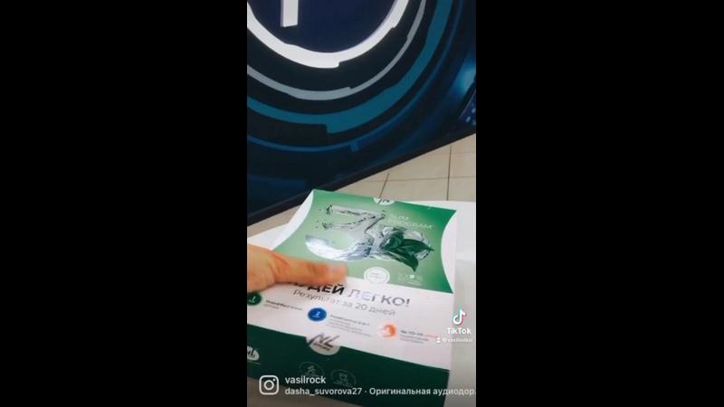 Видео от Василия Острова